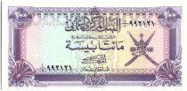 Oman 200 Baisa - Armoiries - Forteresse de Rustaq -   1985 - P.14