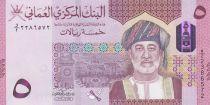 Oman 5 Rial - Sultan de Oman - Armoiries 2020 - Neuf