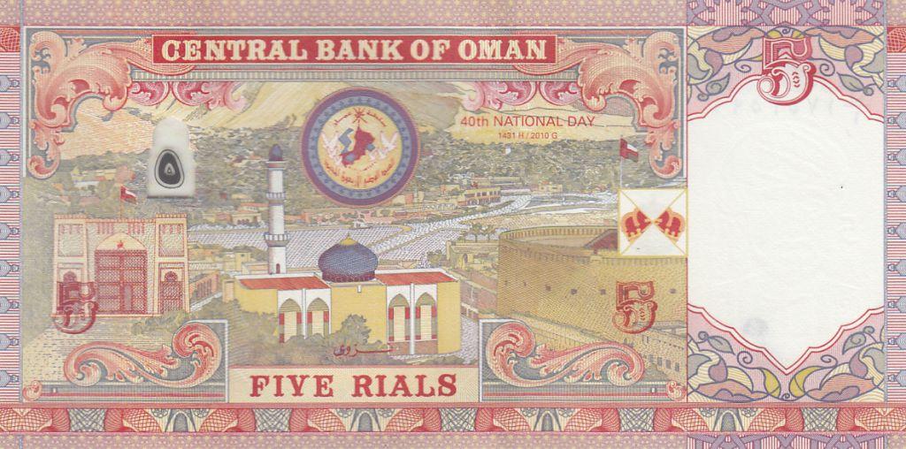 Oman 5 Rials Sultan Q. Bin Said - 40 ans de la Nation - 2010 Hybride