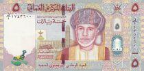 Oman 5 Rials Sultan Q. Bin Said - 40 th National Day - 2010 Hybrid