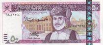 Oman 50 Rial 50 Rial