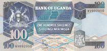 Ouganda 100 Shillings - Armoiries - Maison - 1998