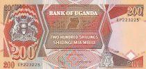 Ouganda 200 Shillings - Armoiries - Usine textile - 1998