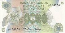 Ouganda 5 Shillings - Armoiries - Femme - 1982