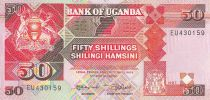 Ouganda 50 Shillings - Armoiries - Monuments - 1987