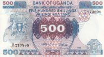 Ouganda 500 Shillings Armoiries - Boeufs, ceuillette du café - 1986