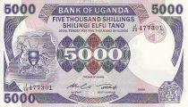 Ouganda 5000 Shillings Armoiries - Immeuble - 1986