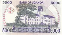 Ouganda 5000 Shillings Armoiries - Immeuble - 1986