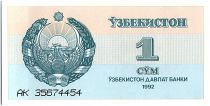 Ouzbékistan 1 Sum,  Armoiries  - Mosquée - 1992 - P.61