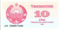 Ouzbékistan 10 Sum,  Armoiries  - Mosquée - 1992 - P.64