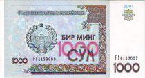 Ouzbékistan 1000 Sum Musée Amir Temur - 2001