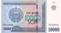 Ouzbékistan 10000 Sum 2017  Armoiries - Palais