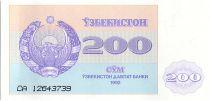 Ouzbékistan 200 Sum,  Armoiries  - Mosquée - 1992 - P.68