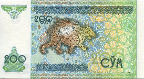 Ouzbékistan 200 Sum Tigre mythologique