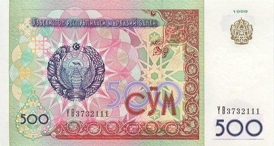 Ouzbékistan 500 Sum Statue équestre