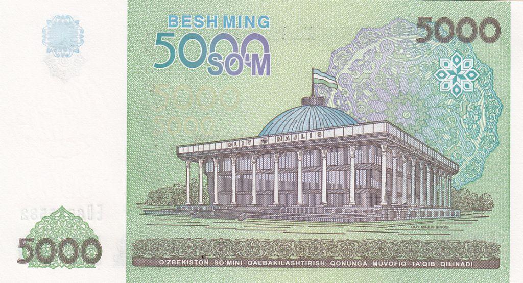 Ouzbékistan 5000 Sum 2013  Armoiries - Palais