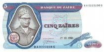 P.22 5 Zaires, Pdt Mobutu - Barrage - 1980