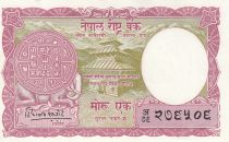 Pakistan 1 Mohru 1956 - Temple