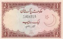 Pakistan 1 Rupee - 1973 - P.10a - SPL