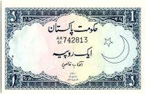 Pakistan 1 Rupee Minaret - 1964 - P.9 A