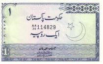 Pakistan 1 Rupee Minaret