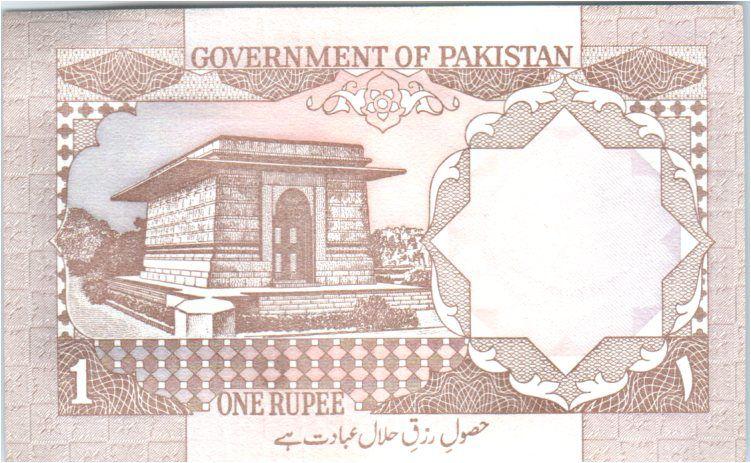 Pakistan 1 Rupee Tomb of Allama Mohammed - 1983