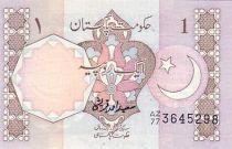Pakistan 1 Rupee Tomb of Allama Mohammed