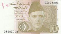 Pakistan 10 Rupee 2006 - M. Ali Jinnah - Khyber Pass, Peshawar