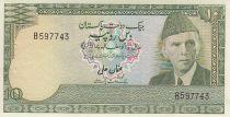 Pakistan 10 Rupees - M. Ali Jinnah - View of Moenjodaro - (1977-1984)