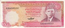 Pakistan 100 Rupees - M. Ali Jinnah - Peshawar - (1976-1984)