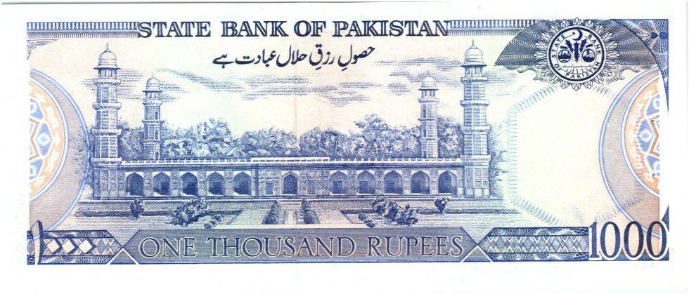 Pakistan 1000 Rupees M. Ali Jinnah - Tomb of Jahangir 1999