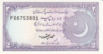 Pakistan 2 Rupee Bashadi Mosque - 1985 - Serial PX
