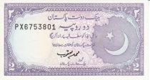 Pakistan 2 Rupee Mosquée Badshahi - 1985 - Série PX