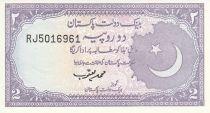 Pakistan 2 Rupee Mosquée Badshahi - 1985