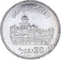 Pakistan 20 Rupees, Collège Islamique Peshawar - 2013
