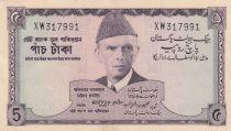 Pakistan 5 Rupee 1966 - M. Ali Jinnah - Jardins en terrasse