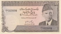 Pakistan 5 Rupee 1981 - M. Ali Jinnah - Railway Tunnel of Khajak