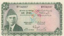 Pakistan 5 Rupee 1981 - M. Ali Jinnah - Shalimar gardens, Lahore