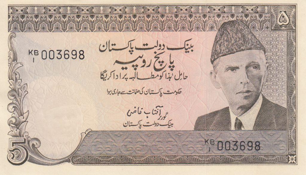 Pakistan 5 Rupee 1981 - M. Ali Jinnah - Tunnel ferroviaire de Khajak