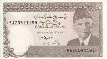 Pakistan 5 Rupee M. Ali Jinnah - Tunnel - 1976
