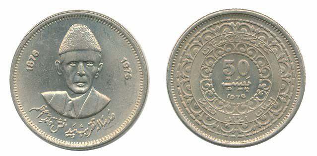 Pakistan 50 Paise