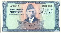 Pakistan 50 Rupees - M. Ali Jinnah - Boutres - 1964 - P.17 b
