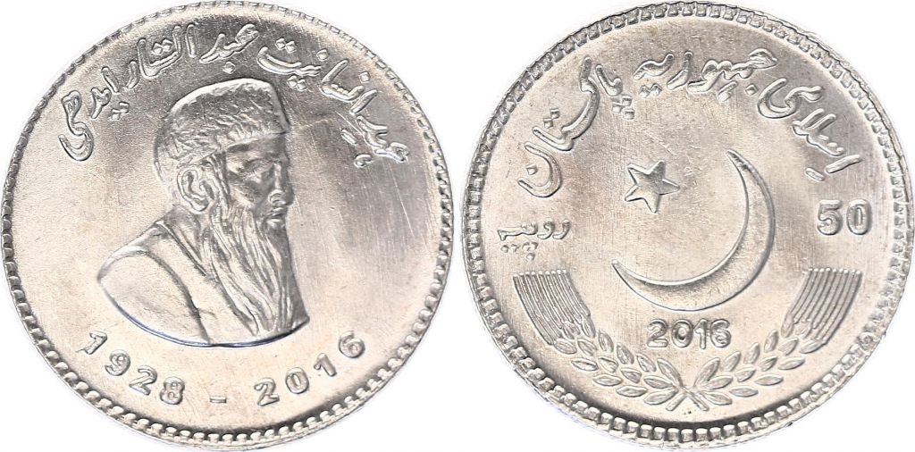 Pakistan 50 Rupees Abdul Sattar Edhi - 2017