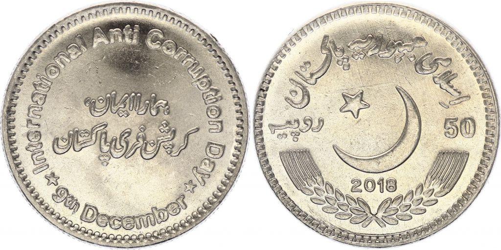 Pakistan 50 Rupees Corruption Day - 2018