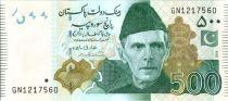 Pakistan 500 Rupees M. Ali Jinnah - Monument - 2018