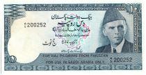 Pakistan R.6 10 Rupees, M. Ali Jinnah - Peshawar