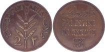 Palestine 2 Mils - Palestine - 1927 - SUP - KM.2