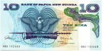 Papouasie-Nouvelle-Guinée 10 Kina Oiseau de Paradis - Artisanat - 1985