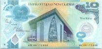 Papouasie-Nouvelle-Guinée 10 Kina Parlement - XV e Jeu du Pacific - Polymer - 2008 (2014)