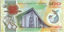 Papouasie-Nouvelle-Guinée 100 Kina Parlement - Evolution économie - Polymer - 2012